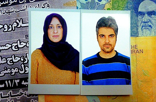 ellos (nunca) Irán