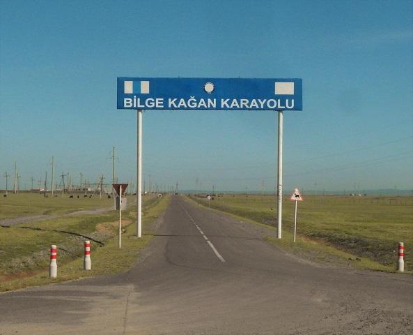 karayolupeq