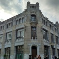 arquitectura modernista en Batumi, Georgia (el Cáucaso)